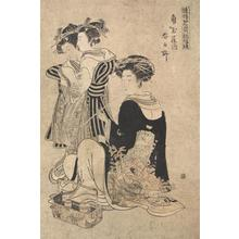 Isoda Koryusai: The Courtesan Kasugano of Kadotamaya with Two Child Attendants, from the series First Patterns of Young Greens - University of Wisconsin-Madison
