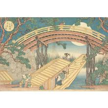 Yashima Gakutei: Picture of the Suehiro Bridge on Mt. Tempo by Moonlight - University of Wisconsin-Madison