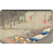 Utagawa Hiroshige: Spring Rain at Tsuchiyama, no. 50 from the series Fifty-three Stations of the Tokaido (Hoeido Tokaido) - University of Wisconsin-Madison