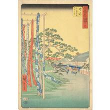歌川広重: Shops Selling the Famous Arimatsu Tie-dyed Cloth at Narumi, no. 41 from the series Pictures of the Famous Places on the Fifty-three Stations (Vertical Tokaido) - ウィスコンシン大学マディソン校