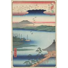 Utagawa Hiroshige: Descending Geese at Katata, from the series Eight Views of Omi Province - University of Wisconsin-Madison