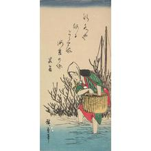 Utagawa Hiroshige: Woman Gathering Seaweed, from a series of Figure Sketches - University of Wisconsin-Madison
