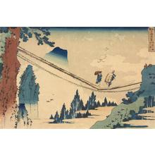 葛飾北斎: The Hanging Bridge on the Border between Etchu and Hida Provinces, from the series Unusual Views of Famous Bridges in the Provinces - ウィスコンシン大学マディソン校