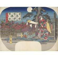 歌川広重: Ushiwakamaru and Minazuru in a Garden by Moonlight, from the series Ancient Tales in Snow, Moon, and Flowers - ウィスコンシン大学マディソン校