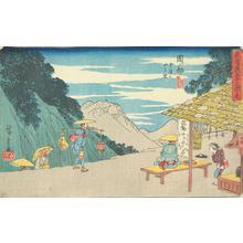 Utagawa Hiroshige: Mt. Utsu near Okabe, no. 22 from the series Fifty-three Stations of the Tokaido (Gyosho Tokaido) - University of Wisconsin-Madison