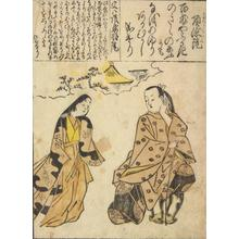 Hishikawa Morofusa: Woman Approaching a Seated Man; Illustration of a Verse by Juntokuin, Sheet 50b from the series Pictures for the One-hundred Poems - University of Wisconsin-Madison