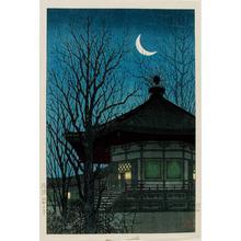 Uehara Konen: Remaining Light - ウィスコンシン大学マディソン校