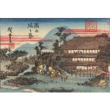 Utagawa Hiroshige: Teahouse at the Edge of Maruyama in Kyoto, from a series of Views of Edo, Osaka, and Kyoto - University of Wisconsin-Madison