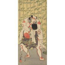 一筆斉文調: The Actor Otani Hiroji III as an Eji, or Imperial Workman, Standing by a Bamboo Grove - ウィスコンシン大学マディソン校