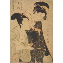 一楽亭栄水: The Lovers Osome and Hisamatsu, from the series A Mirror of Puppet Plays Matched with Beautiful Women - ウィスコンシン大学マディソン校
