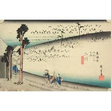 Utagawa Hiroshige: The Saurgababa Rest Stop at Futagawa, no. 34 from the series Fifty-three Stations of the Tokaido (Hoeido Tokaido) - University of Wisconsin-Madison