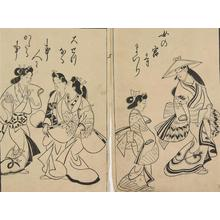 Hishikawa Moronobu: Five Women - University of Wisconsin-Madison