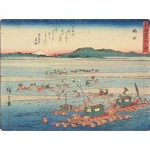 歌川広重: The Oi River at Shimada, no. 24 from the series Fifty-three Stations of the Tokaido (Sanoki Half-block Tokaido) - ウィスコンシン大学マディソン校