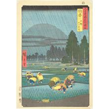 Utagawa Hiroshige: Distant View of Mt. Oyama near Ona in Haki Province, no. 41 from the series Pictures of Famous Places in the Sixty-odd Provinces - University of Wisconsin-Madison