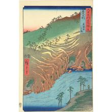 Utagawa Hiroshige: The Road below the Rakandera in Buzen Province, no. 61 from the series Pictures of Famous Places in the Sixty-odd Provinces - University of Wisconsin-Madison