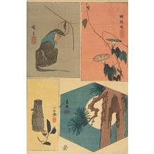 歌川広重: Fox Priest, Morning Glories, Basket and Camelia, and Moon and Pine Tree, from a series of Harimaze Prints - ウィスコンシン大学マディソン校