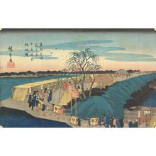 歌川広重: Dawn on the Emon Slope and the Nihon Embankment near Yoshiwara, from the series Famous Places in the Eastern Capital - ウィスコンシン大学マディソン校