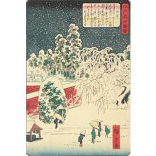 二歌川広重: Nezu, from the series Pictures of Famous Places in Edo - ウィスコンシン大学マディソン校