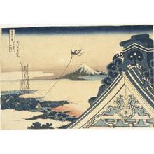 葛飾北斎: Honganji at Asakusa in the Eastern Capital, from the series Thirty-six Views of Mt. Fuji - ウィスコンシン大学マディソン校