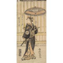 鳥居清満: The Actor Segawa Kikunojo II as the Onnadate Agemaki - ウィスコンシン大学マディソン校