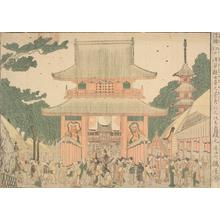 北尾政美: A View of the Kanzeon at Asakusa in Edo, from the serie Perspective Pictures - ウィスコンシン大学マディソン校