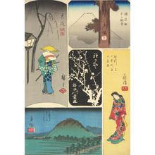 歌川広重: Fujisawa, Totsuka, Hodogaya, Oiso, and Hiratsuka, no. 2 from the series Harimaze Pictures of the Tokaido (Harimaze of the Fifty-three Stations) - ウィスコンシン大学マディソン校