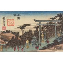 歌川広重: Gion Shrine at Kyoto, from a series of Views of Edo, Osaka, and Kyoto - ウィスコンシン大学マディソン校