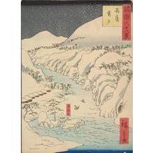 Utagawa Hiroshige II: Kiyomori's Tomb in Aki Province, from the series Sixty-eight Views of the Provinces - University of Wisconsin-Madison