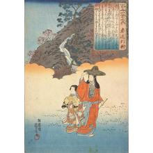 歌川国芳: Woman in an Autumn Landscape; Illustration of a Poem by Harumichi no Tsuraki, no. 32 from the series The One-hundred Poems - ウィスコンシン大学マディソン校