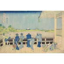 葛飾北斎: Sazai Hall at the Gohyakurakandera, from the series Thirty-six Views of Mt. Fuji - ウィスコンシン大学マディソン校