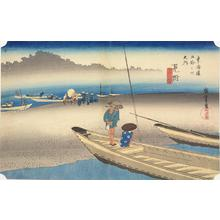 歌川広重: The Tenryu River near Mitsuke, no. 29 from the series Fifty-three Stations of the Tokaido (Hoeido Tokaido) - ウィスコンシン大学マディソン校