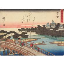 歌川広重: Yoshida, no. 35 from the series Fifty-three Stations of the Tokaido (Sanoki Half-block Tokaido) - ウィスコンシン大学マディソン校