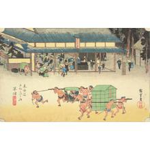 歌川広重: The Ubumochiya Restaurant and Relay Station at Kusatsu, no. 53 from the series Fifty-three Stations of the Tokaido (Hoeido Tokaido) - ウィスコンシン大学マディソン校