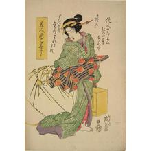 Keisai Eisen: Geisha Tying her Sash, from the series Forms of Beautiful Women in the Tatsumi District - University of Wisconsin-Madison