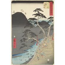 Utagawa Hiroshige: Traveling at Night Through the Hakone Mountains, no. 11 from the series Pictures of the Famous Places on the Fifty-three Stations (Vertical Tokaido) - University of Wisconsin-Madison