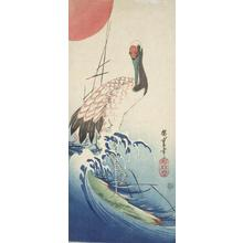 Utagawa Hiroshige: Crane, Waves, and Rising Sun - University of Wisconsin-Madison