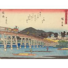 Utagawa Hiroshige: Yahagi Bridge at Okazaki, no. 39 from the series Fifty-three Stations of the Tokaido (Sanoki Half-block Tokaido) - University of Wisconsin-Madison