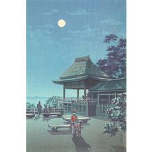 Tsuchiya Koitsu: Autumn Moon at Ishiyamadera - University of Wisconsin-Madison