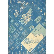 Utagawa Hiroshige II: Pilgrims, Landscape, and Seals, from a series of Harimaze - University of Wisconsin-Madison