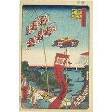 Utagawa Hiroshige: Kanasugi Bridge at Shibaura, no. 80 from the series One-hundred Views of Famous Places in Edo - University of Wisconsin-Madison