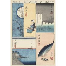 歌川広重: Five Vignettes of Edo, from the series Harimaze of Famous Places in Edo - ウィスコンシン大学マディソン校