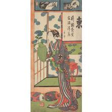 一筆斉文調: The Courtesan Matsushima of the Matsuba Establishment as a Maegashira for the East, from the series Wrestling with Flowers - ウィスコンシン大学マディソン校