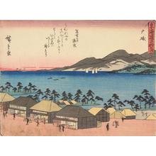 歌川広重: Oiso, no. 9 from the series Fifty-three Stations of the Tokaido (Sanoki Half-block Tokaido) - ウィスコンシン大学マディソン校