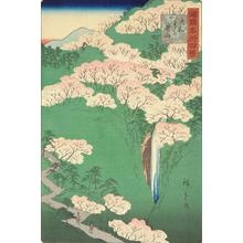 Utagawa Hiroshige II: The Yoshino Mountains in Yamato Province, from the series One-hundred Views of Famous Places in the Provinces - University of Wisconsin-Madison
