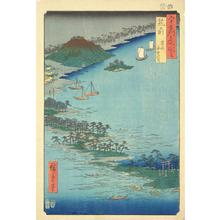 Utagawa Hiroshige: Hako Promontory in Chikuzen Province, no. 59 from the series Pictures of Famous Places in the Sixty-odd Provinces - University of Wisconsin-Madison