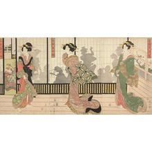 Kikugawa Eizan: Elegant Beautiful Women - University of Wisconsin-Madison