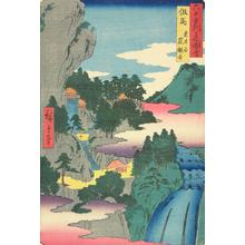 Utagawa Hiroshige: The Cave Temple of Kannon in the Iwai Valley in Tajima Province, no. 39 from the series Pictures of Famous Places in the Sixty-odd Provinces - University of Wisconsin-Madison