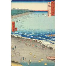 Utagawa Hiroshige: Yasashi Bay, also Called the Ninety-nine Ri Beach, in Kazusa Province, no. 19 from the series Pictures of Famous Places in the Sixty-odd Provinces - University of Wisconsin-Madison