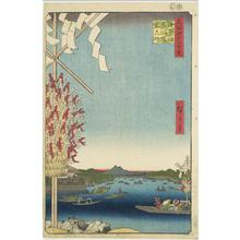 Utagawa Hiroshige: The Asakusa River, Miyato River, and Bank of the Great River, no. 68 from the series One-hundred Views of Famous Places in Edo - University of Wisconsin-Madison