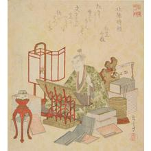 屋島岳亭: Hojo Tokiyori Reading by Lamplight, from the series Twenty-four Generals for the Katsushika Circle - ウィスコンシン大学マディソン校